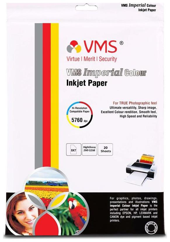 VMS Imperial Colour High Glossy Inkjet Photo Paper 5R  5x7 inch  260 GSM  20 Sheets  Photo Printing Paper