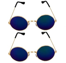G Smart Collection Round Sunglasses set of 2