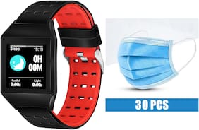 Fitmove Free 30 Pics Mask With Smart Band For Men