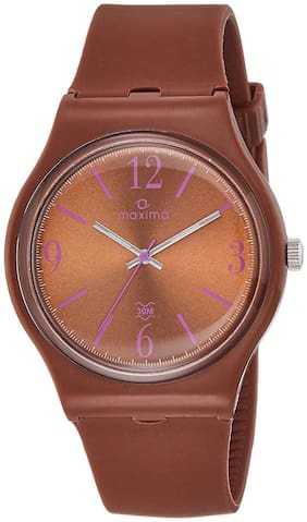 Maxima Analog Brown Dial Men's Watch-39054PPGW