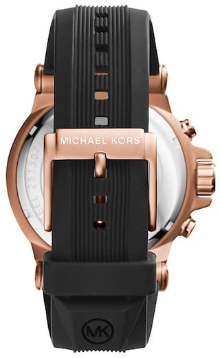 204dc0363b3f Buy Michael Kors Mens Dylan Chronograph MK8184 Online at Low Prices ...