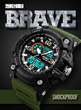 Skmei 1283 Army Green Chronograph Water Resistant Analog Digital Sports Watch -For Men & Boys