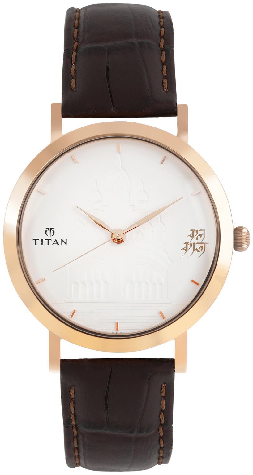 Titan Analog Watch for men