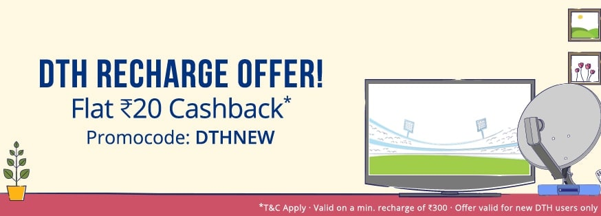 Airtel DTH Recharge - Airtel Digital TV Recharge at Paytm