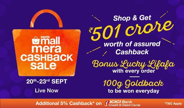 Cashback Sale