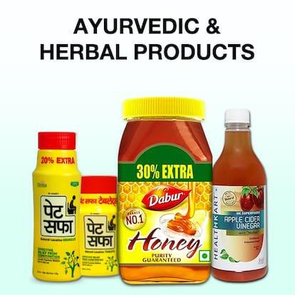 Grocery_C2_Health_Ayurvedic