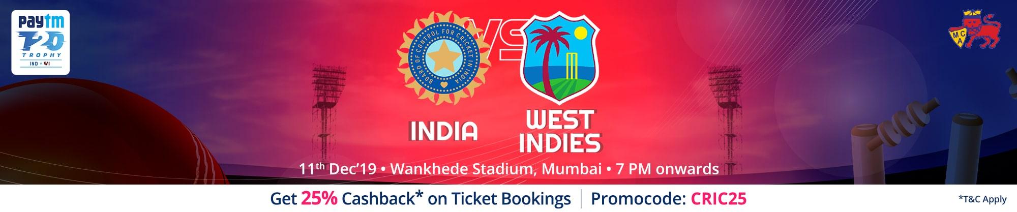 Ind vs WI | Mumbai