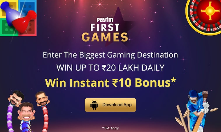 Download Paytm First Games App & Earn Cash Every Day