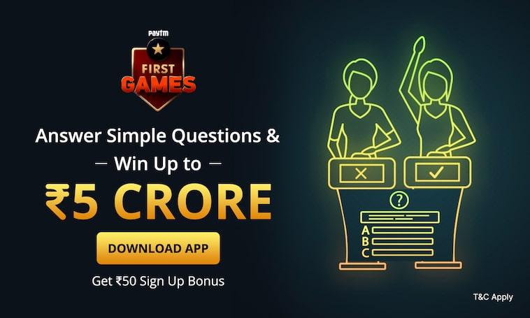 Win Up to ₹5 Crore | Download App