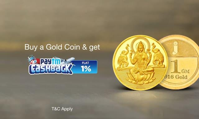 Gold Coin Flat 1% Cashback