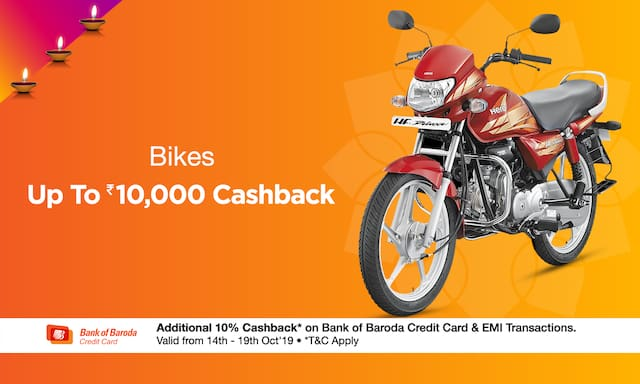 Bikes !! Up to Rs 10000 Cashback
