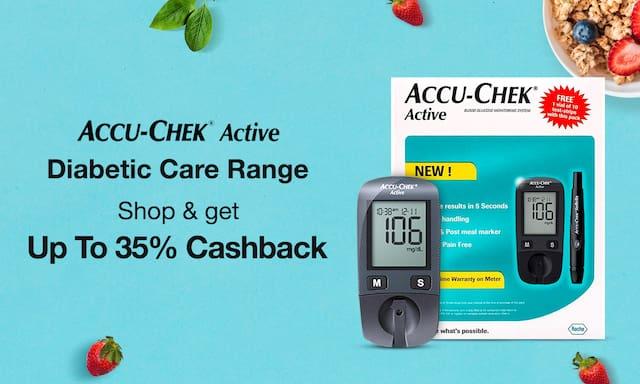 Accucheck HPC1