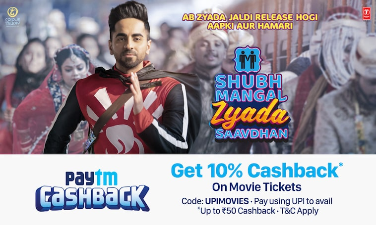 Book Now | Up to ₹200 Cashback
