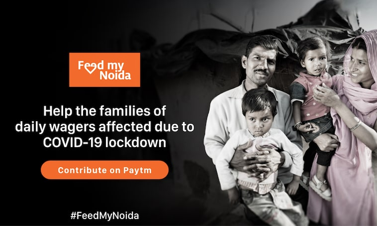Contribute On Paytm